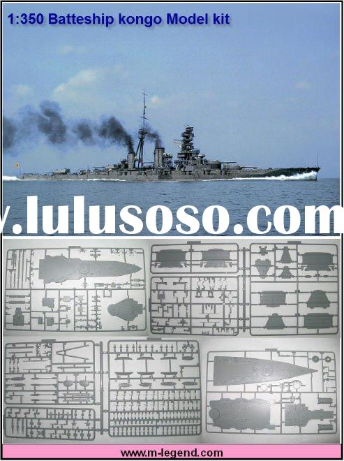 Japanese KONGO 1/350 scale static plastic model ship kit