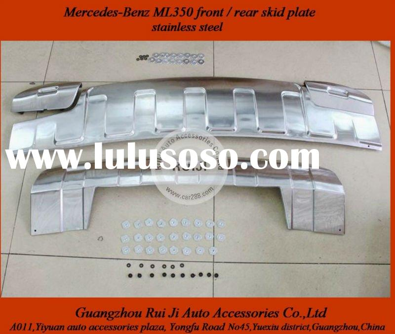 Mercedes-Benz ML350 front / rear skid plate ( stainless steel )