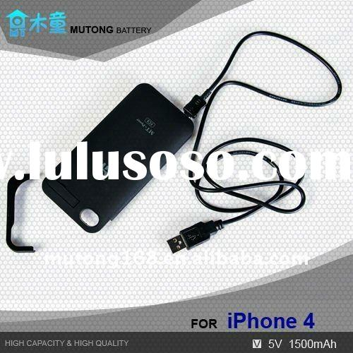 MuTong Long Life Portable External Emergency Battery Charger For Iphone4 With DIY Pattern