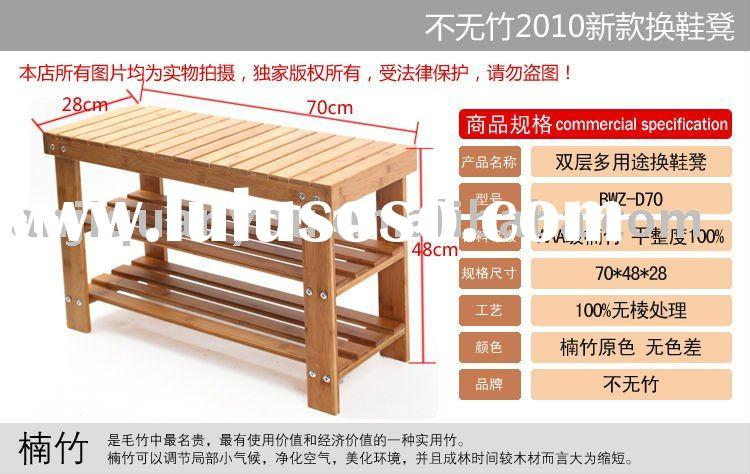 bamboo Shoes bench