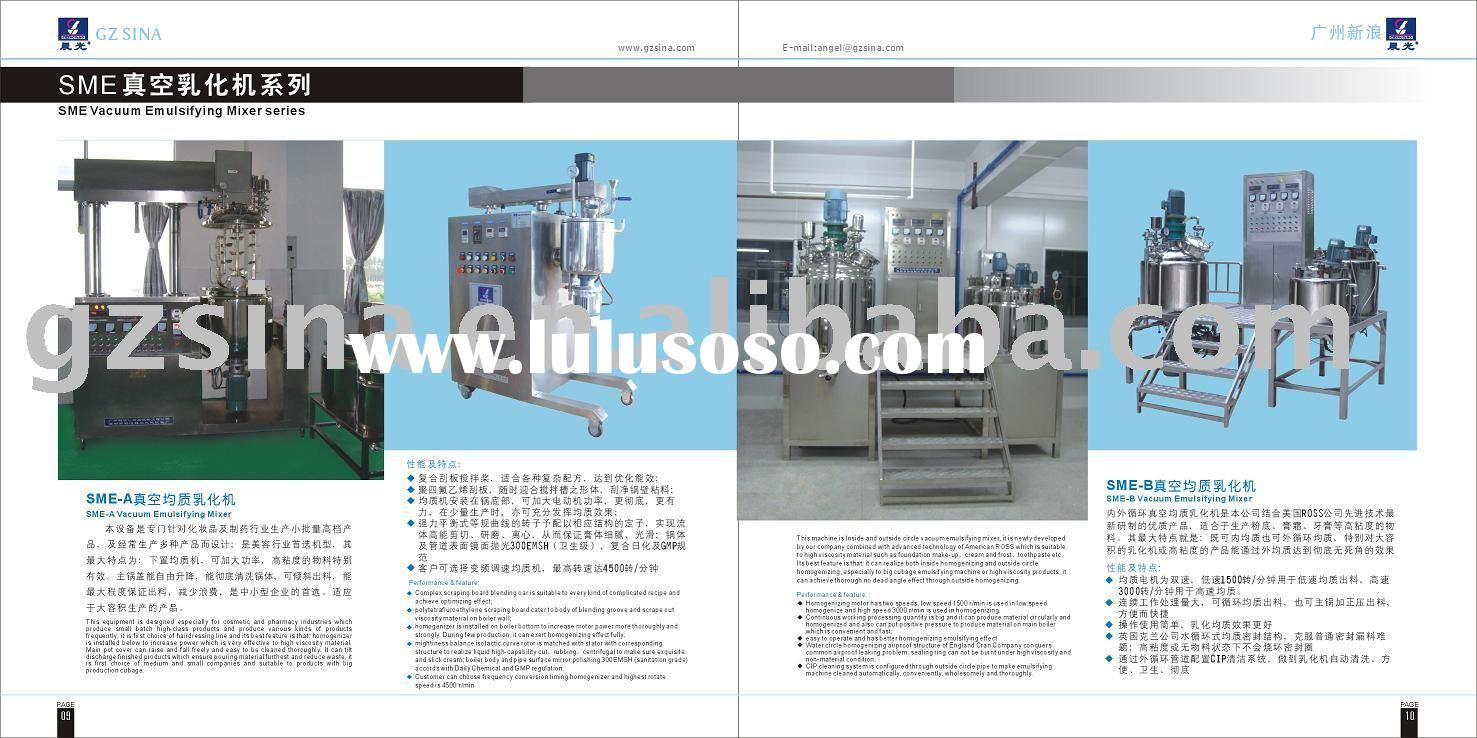 vacuum emulsifying mixer(facial cream, hair color cream, high quality cosmetic products, high viscos