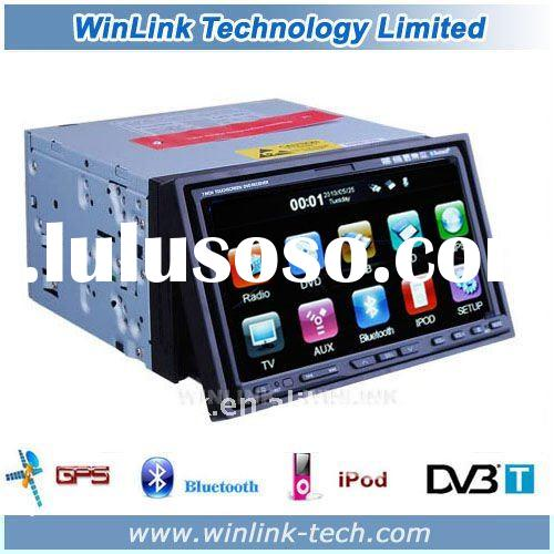 """Hot New Universal 2 din +7"""" digital panel CAR DVD player with GPS"""