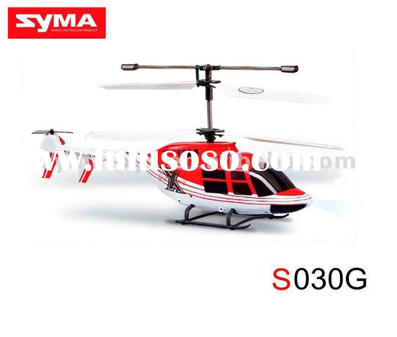 SYMA S030G 3-channel Helicopter--Bell 206 helicopter