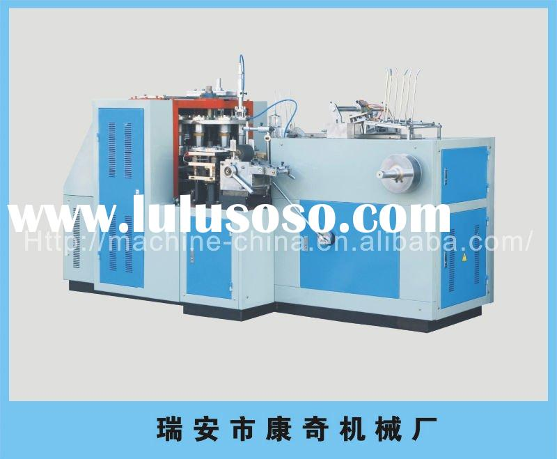 ZBJ-A9 Automatic single pe coated paper cup machine price