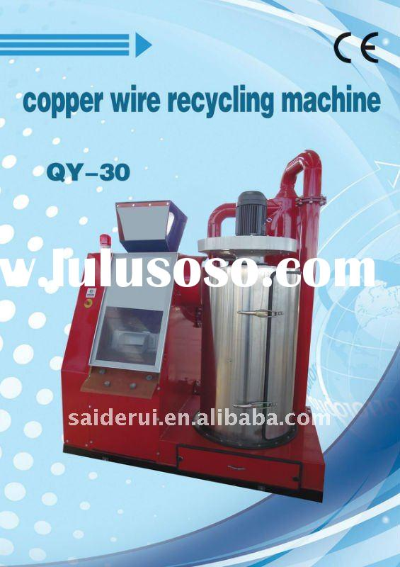 Copper Wire/Cable Separator