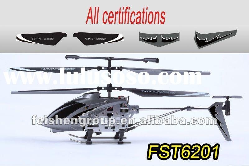 FS Toys-- IR 3.5 channel mini helicopter with gyro RTF
