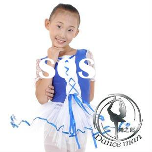 [Wu Zhi Lang] hot sell Ballet skirt pretty dance skirt BQ02-4