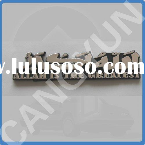 car accessories (plastic electoplated car's nameplate)