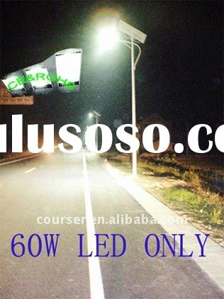 high power SOLAR LED street lights with 5 years warranty