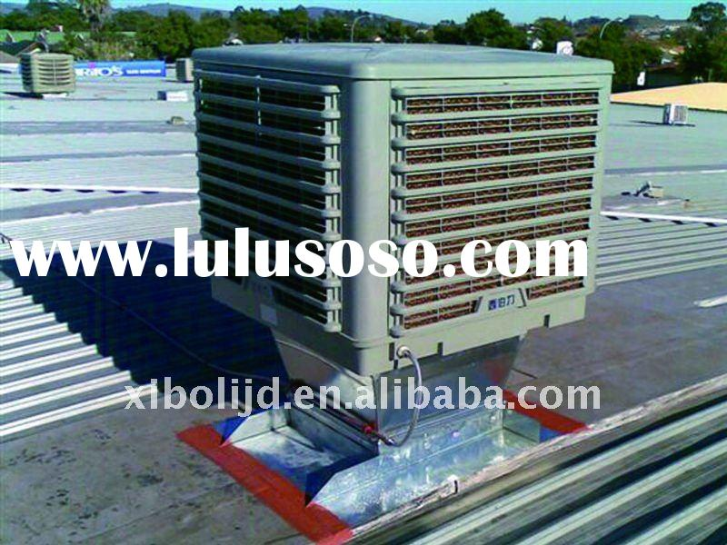 high proformance industrial,commercial evaporative air cooler