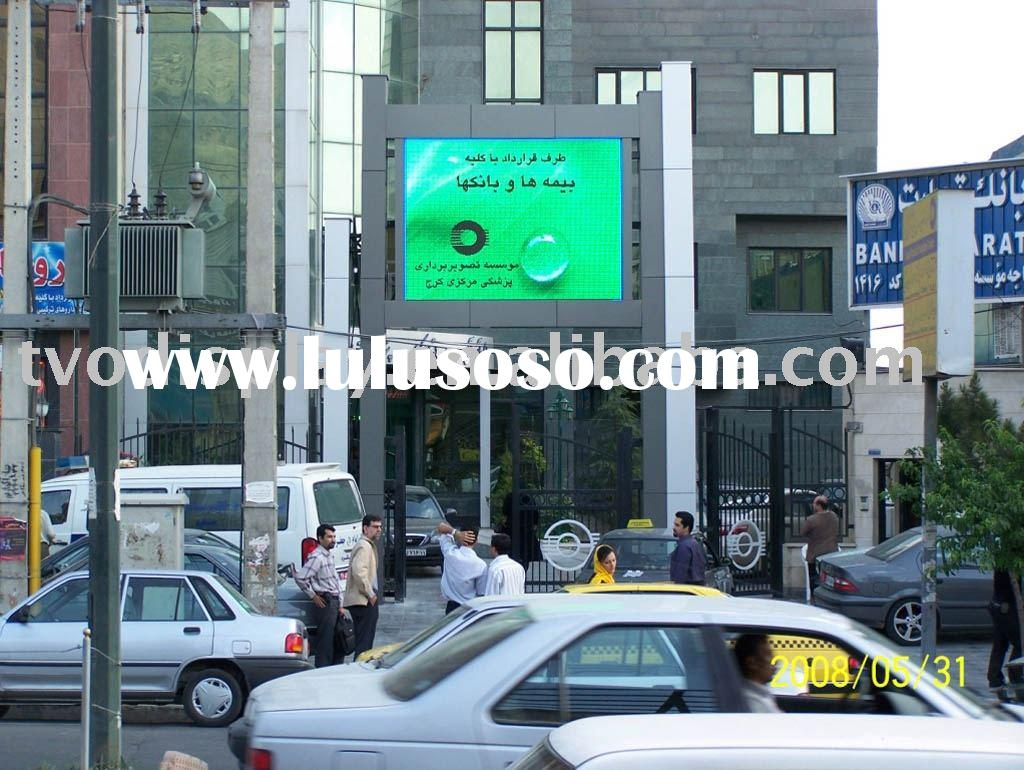 10mm Outdoor Full Color LED Screen