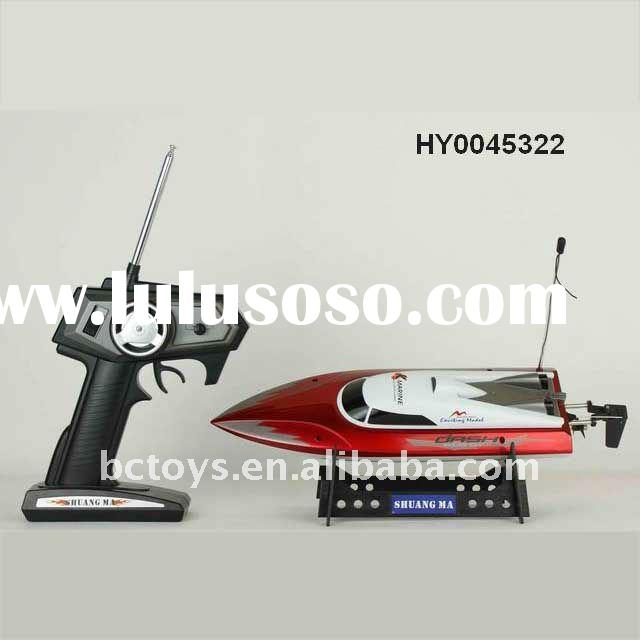 B&C TOYS newest speed radio controlled bait boats HY0045322