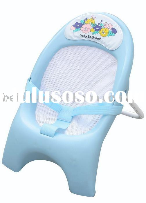 Baby bath bed Bath chair Nursery furniture BC21 (new product for baby)