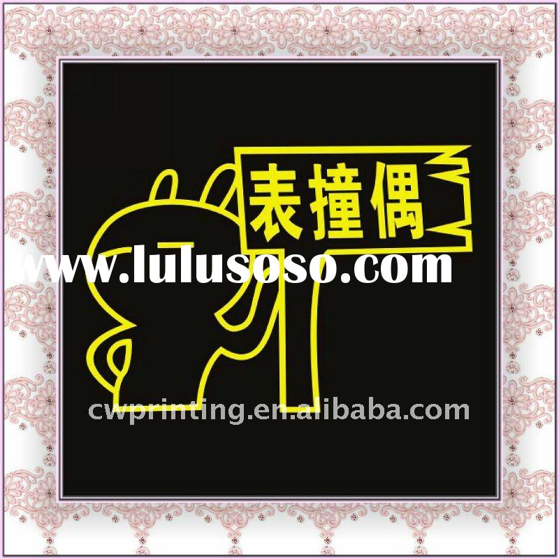 High Quality Car Sticker Design