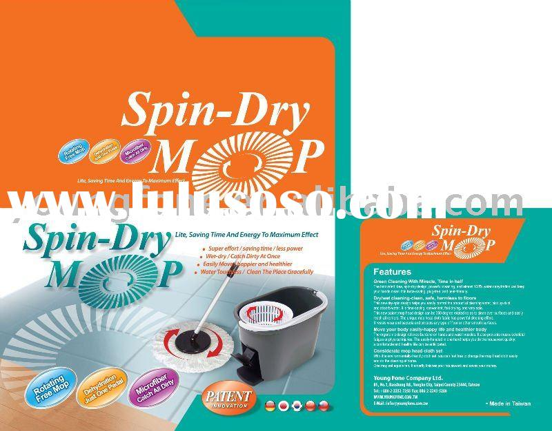 Electric spin mop patented mining