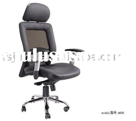 high end office furniture high back leather chair for sale  : highendofficefurnitureluxurymultifunctionalchair from sell.lulusoso.com size 548 x 486 jpeg 22kB