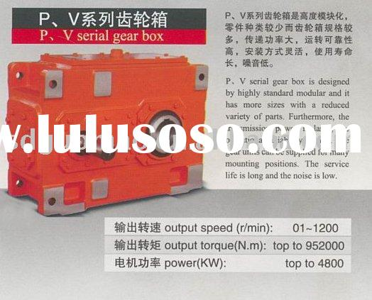P series Gear Unit for Waste water treatment