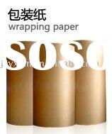 140gsm A2 Grade Brown Kraft Paper for Packing