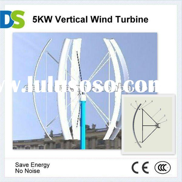 V 5KW small vertical wind turbine