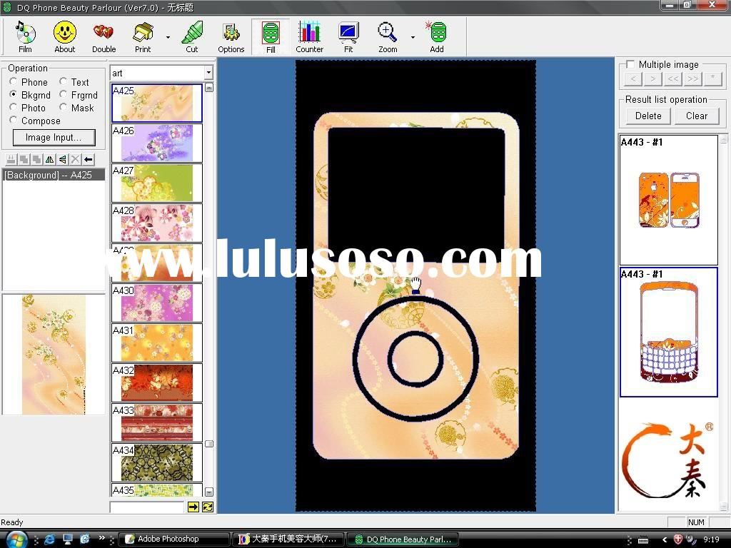 mobile phone make up software