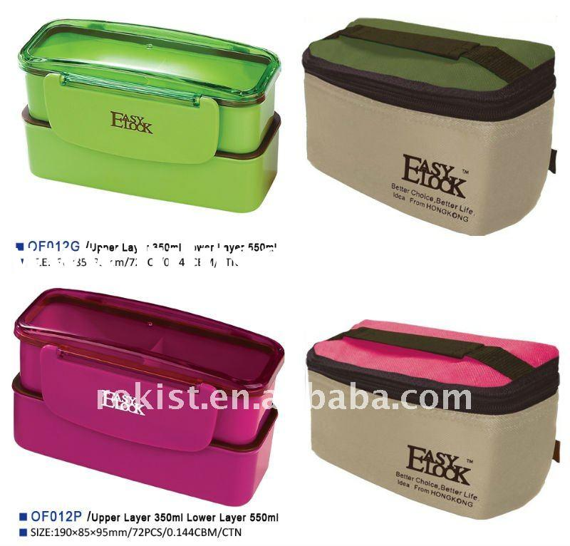Easylock plastic children double layer lunch box