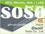 HSS and Alloy steel sheet