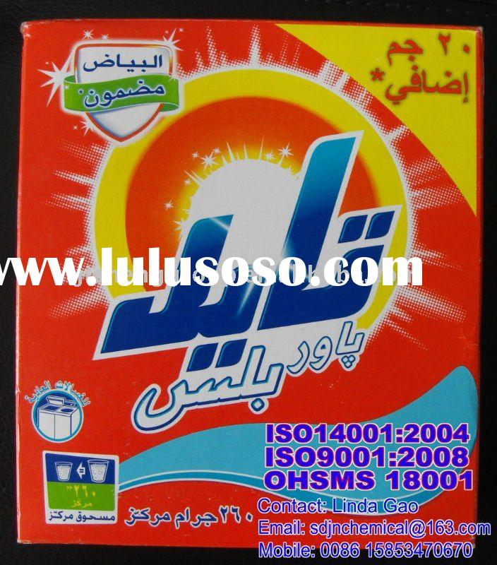 OEM Cheapest Washing Powder Detergent Powder