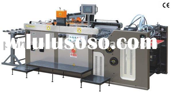 PRY 720A/800A automatic stop cylinder screen printing machine