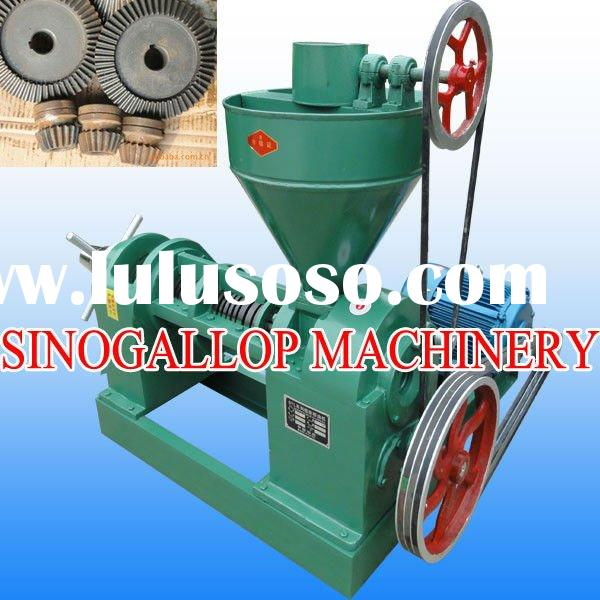 palm kernel single screw oil mill