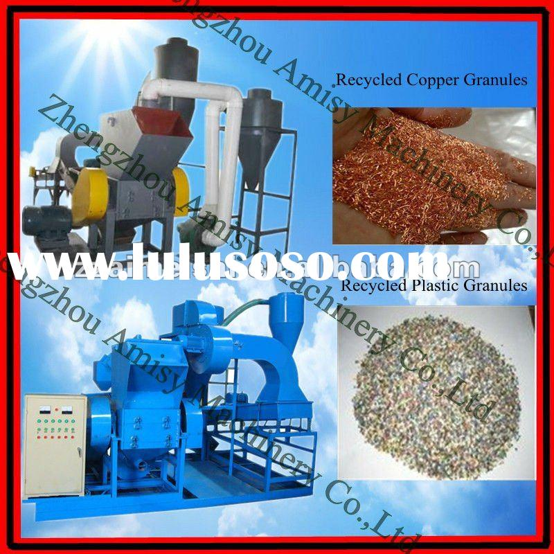 Cable Wire Granulator System Scrap Metal Recycling