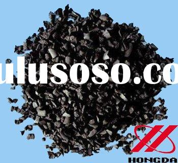 Nut shell activated carbon for the oil removal as adsorbent
