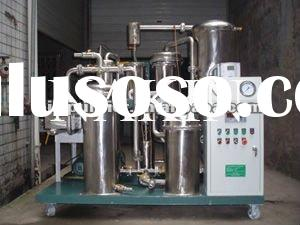 Used Restaurant Cooking Oil Treatment Machine