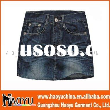 denim jeans skirt (HY4232)