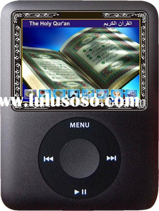 holy quran,digital quran,quran mp4 player,qural product