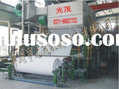 787-2880 small type Tissue paper machine,0.8-10 T/D, waste paper, pure wood pulp