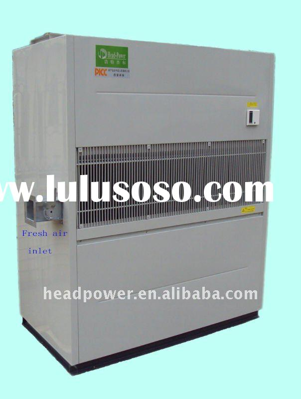 HAL Series Floor Standing Type Air-cooled Split Air Conditioner