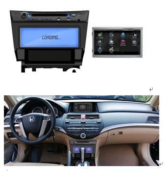 SPECIAL CAR DVD PLAYER FOR HONDA ACCORD 2008 Model No.: TID-7009