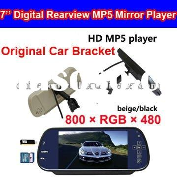 7'' Touch Keys 800*480 Digital Rearview Mirror Monitor with MP5 player