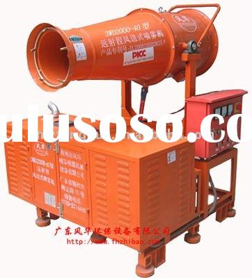 FH-40 Agricultural Machine Tractor Mounted Boom Sprayer Machinery for dust control,Forestry Pest Con