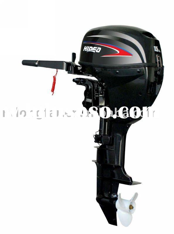 4hp electric outboard motor for sale price china for 15 hp electric boat motor