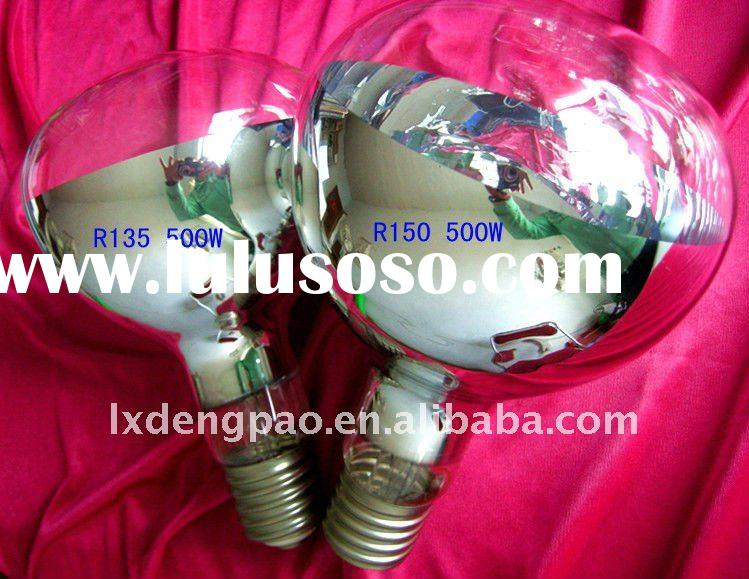 500W infrared heater lamp