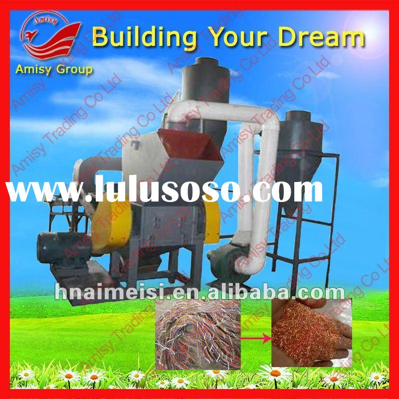 Copper wire cable granulator/wire cable recycling machine