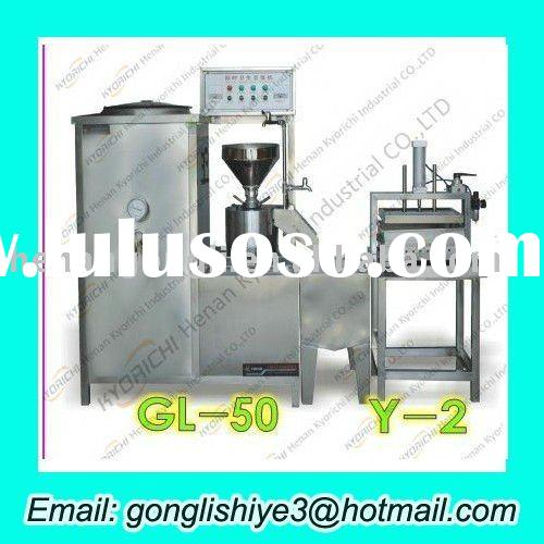 Hot sale automatic Stainless steel commercial soybean milk maker
