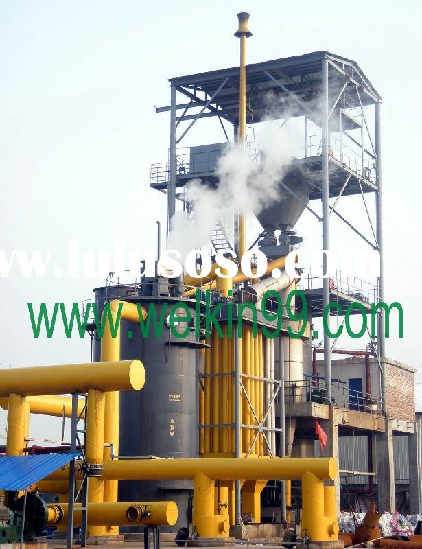 Double drums chain grate boiler