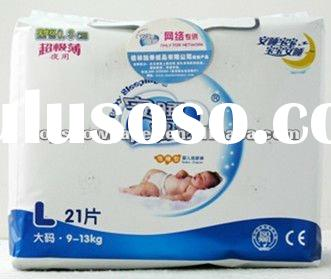 0.3cm large absorption Disposable diaper /baby adult diapers