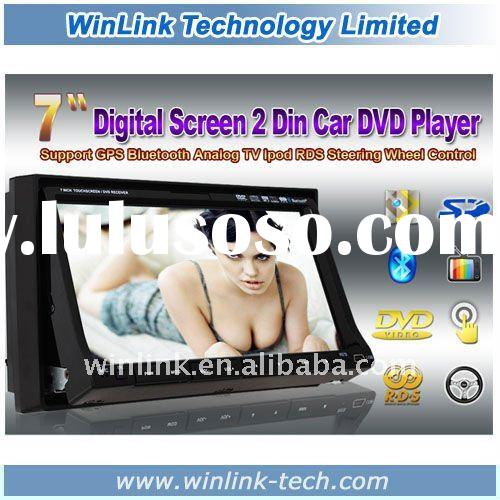 7 inch Touch Screen Universal Double din Player With 3D Menu Function