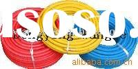 HOT!!! red smooth surface pressure flexible rubber natural gas hose 6 mm