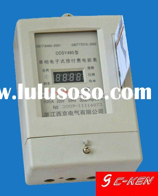 Single Phase Prepaid Energy Meter with IC card DDSY480
