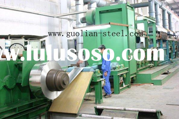 cold rolled steel sheet or coil