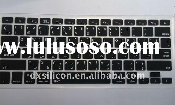 silicone laptop keyboard protector